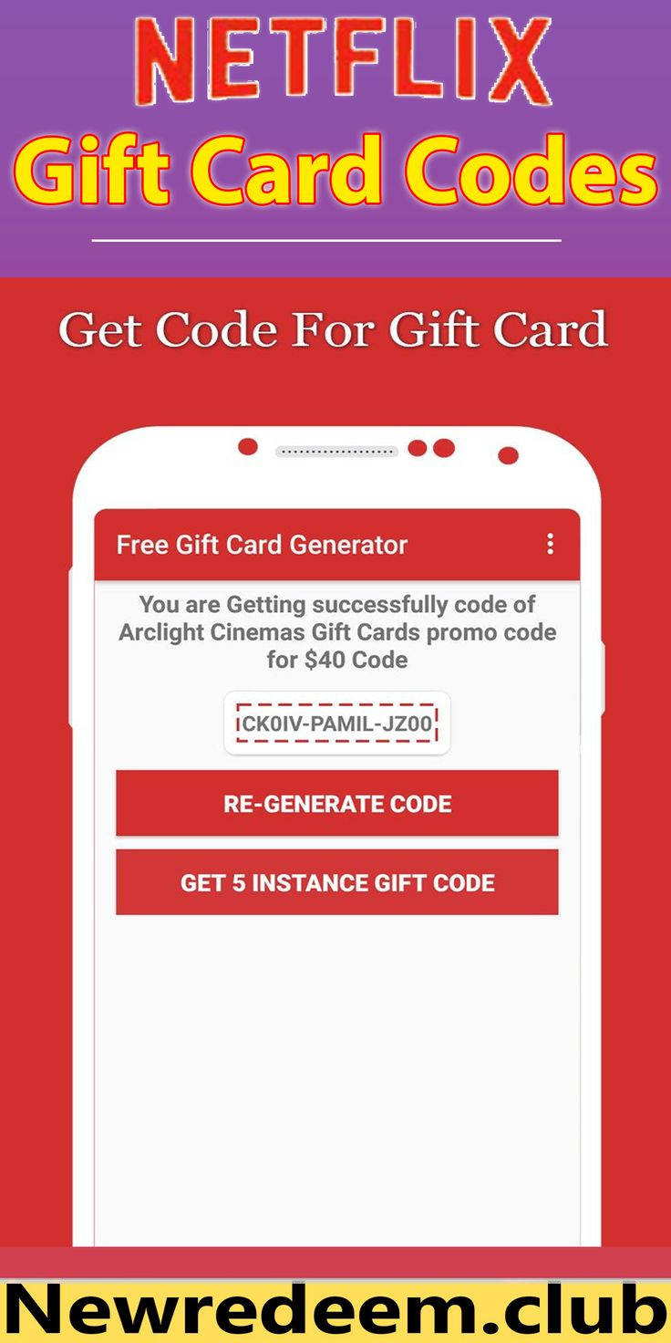 How to get free netflix gift card codes in 2020 netflix