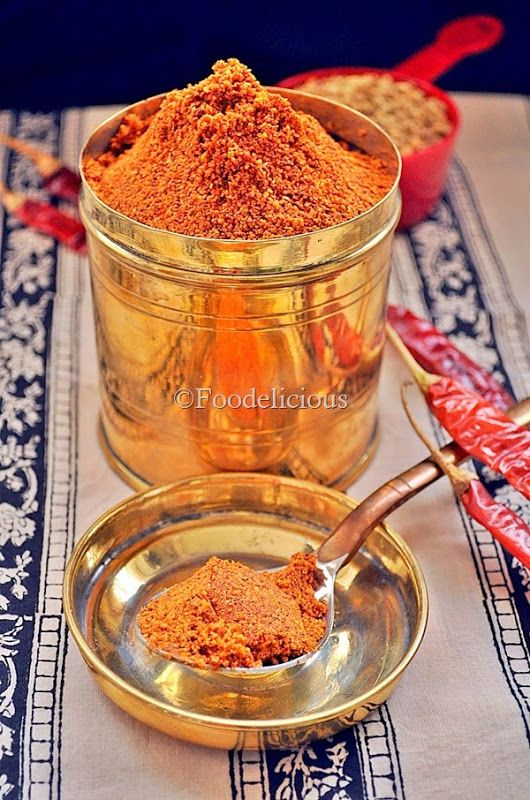 Karnataka Style Spice Mix For Curry.   ( Each region in India has it's own blend of spices, this delectable blend from Karnataka in South India is delicious in vegetarian dishes or sprinkled over cooked rice with a dash of ghee)