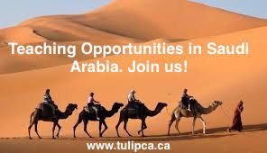 Tulip Canada: Explore the Arabian desert. It's amazing! Teach in...