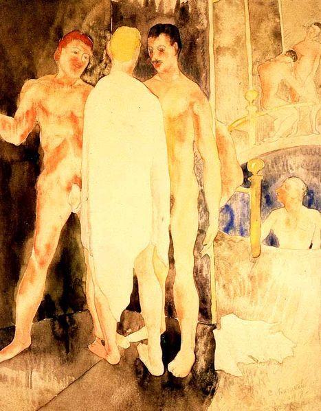 Turkish Bath ~ Charles Demuth