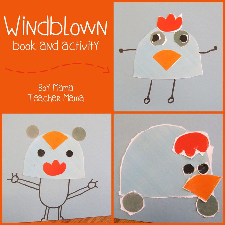 Teacher Mama: Windblown Book and Activity {After School Linky}