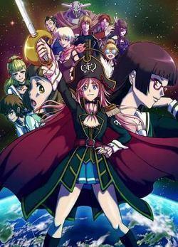 Moretsu Uchu Kaizoku (Bodacious Space Pirates) VOSTFR BLURAY Animes-Mangas-DDL    http://www.animes-mangas-ddl.com/moretsu-uchu-kaizoku-bodacious-space-pirates-vostfr-bluray/