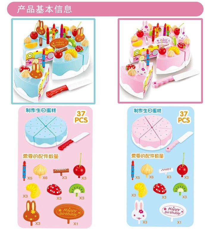 Детская игровая честно увидеть торт ко дню рождения торт фрукты искренние музыка развивающие игрушки семейные игры - Taobao