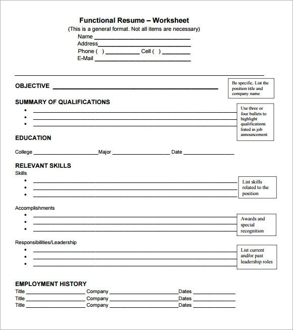 cool resume worksheet template picture in 2020