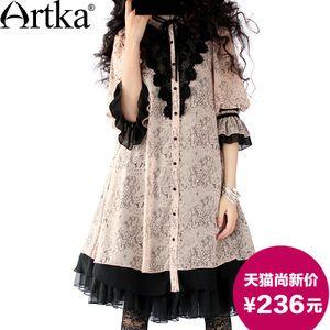 Aka Lolita încă nouă primăvară de sex feminin maneci din dantela cu maneca imprimat sifon femei rochie palat A09098
