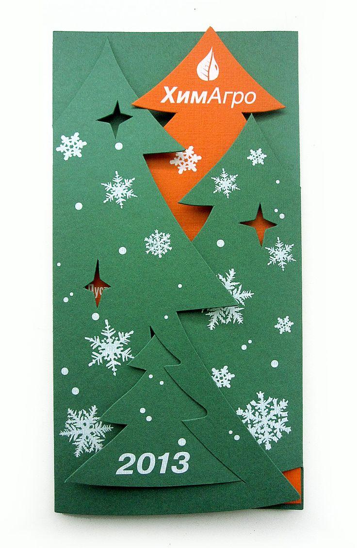 Дизайнерские открытки на новый год своими руками