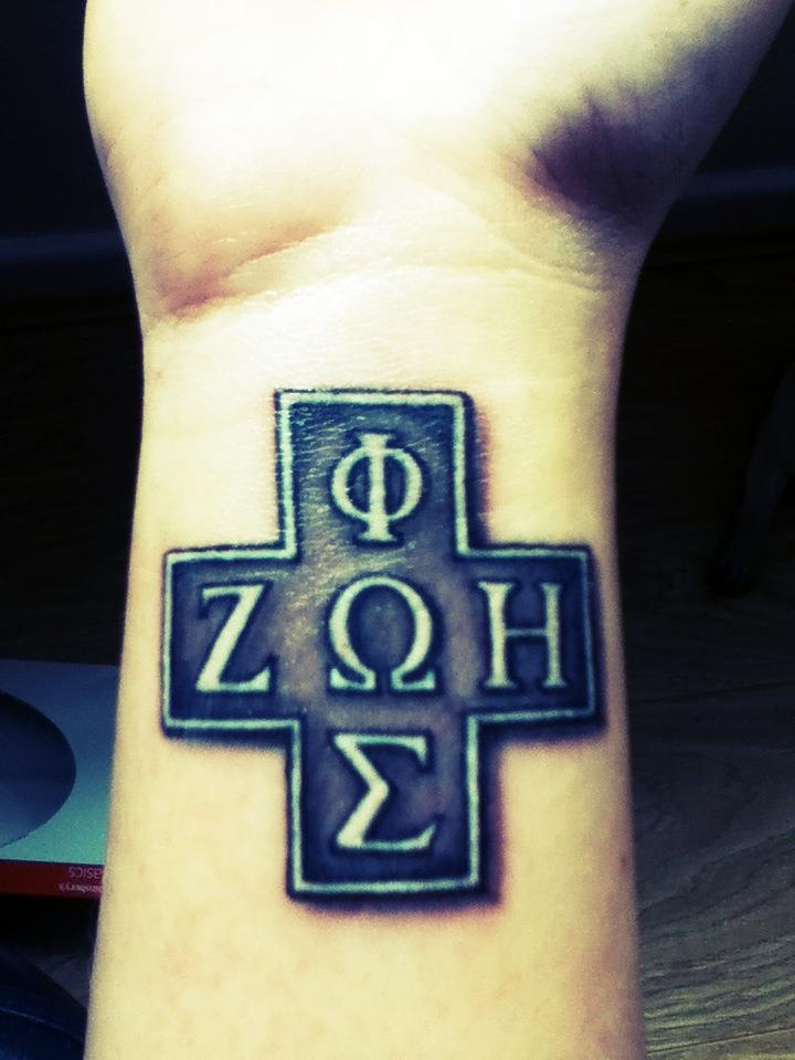 Phos Zoe Cross | Tattoos | Pinterest | Cross tattoos, The ...
