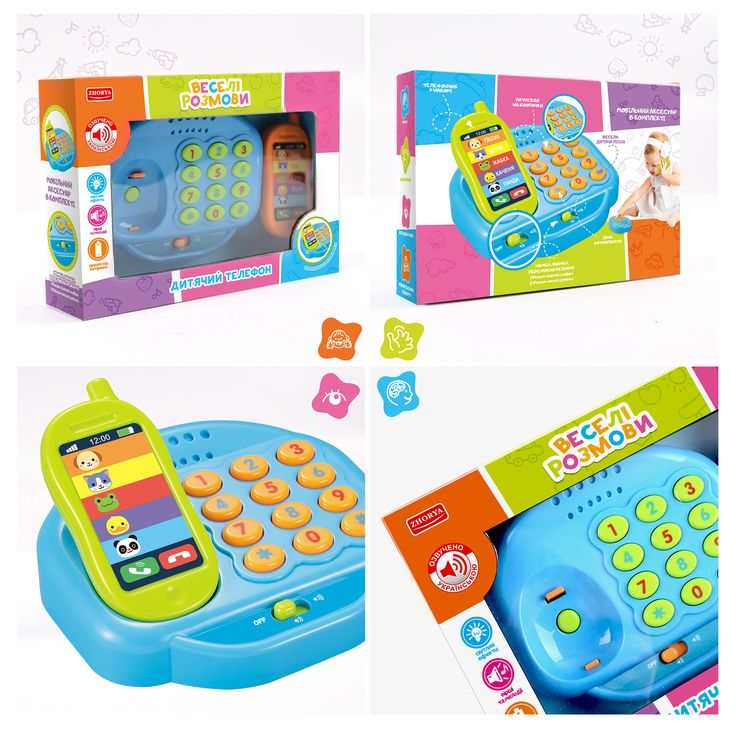 Украинская серия игрушек для малышей. Упаковка. Коробка с окном.