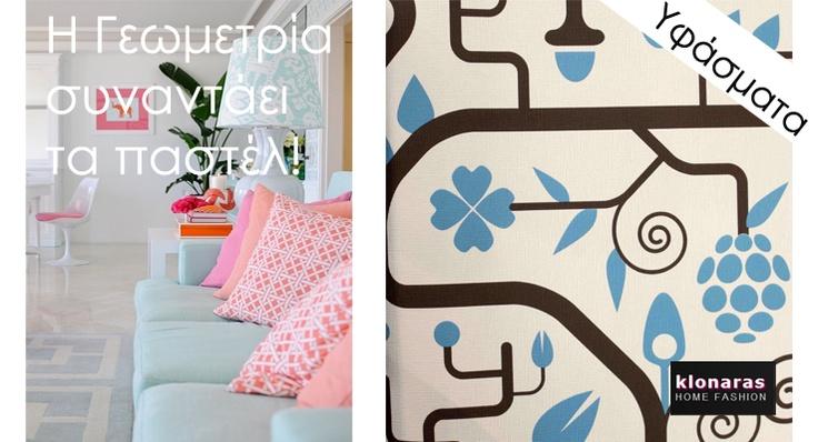 #textiles #fabric #turquoise #ciel @white #decoration #deco #home