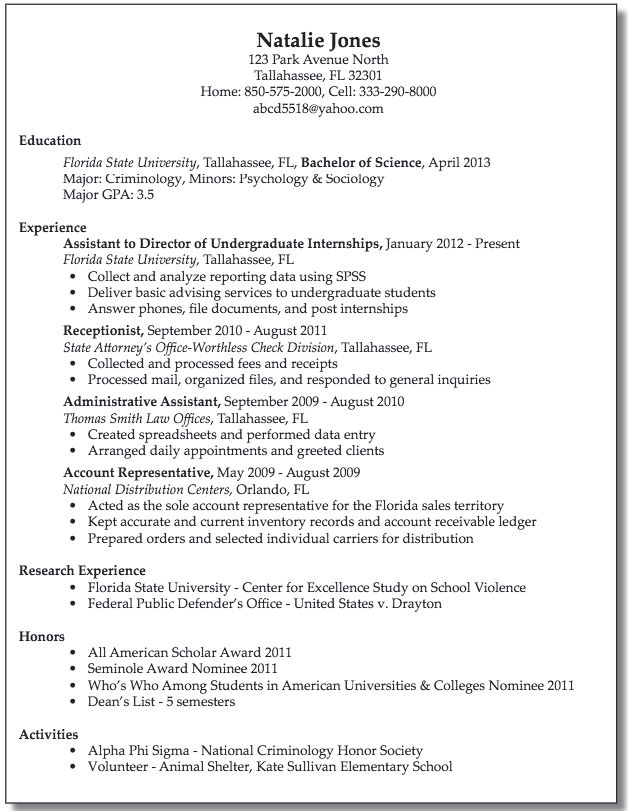 Receptionist Resume Sample Http Exampleresumecv Org
