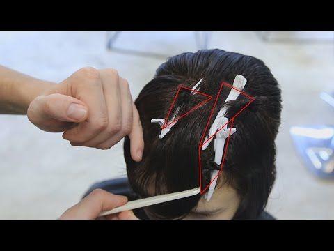 Стрижка для густых волос - YouTube
