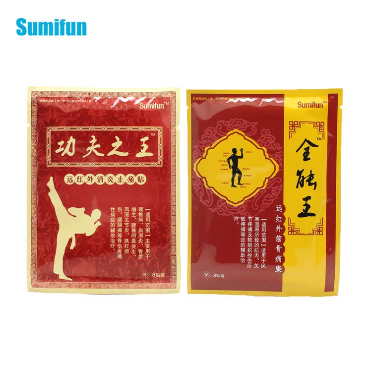16Pcs Sumifun Chinese Pain Relief Plaster Relief Rheumatism Joint Pain Pain Relief Patch Medical Plaster Back Pain D0129