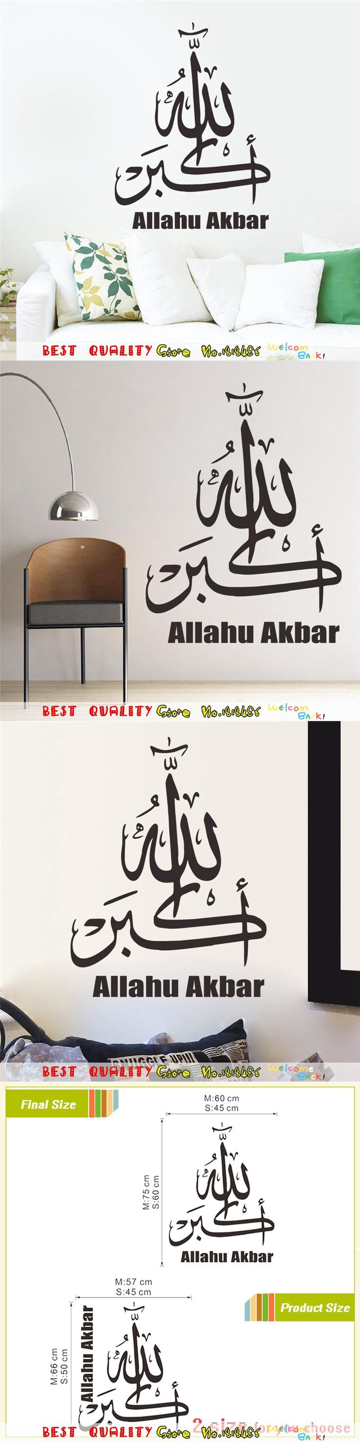 Allahu Akbar Islamic Wall Stickers Quotes Paper Craft Wall Decals Muslim Arabic Wallpaper Home Decoration Mosque God Allah Quran $4.41