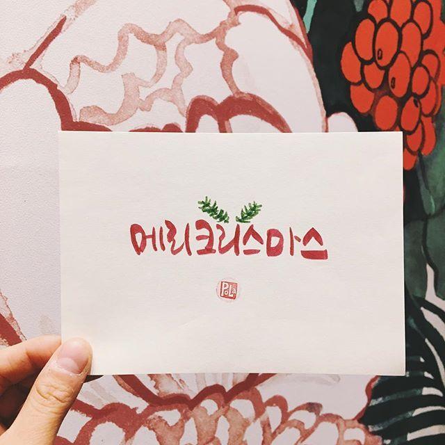 Early merry christmas message to yinz . . #polarhee #yinz #pittsburgh #merrychristmas