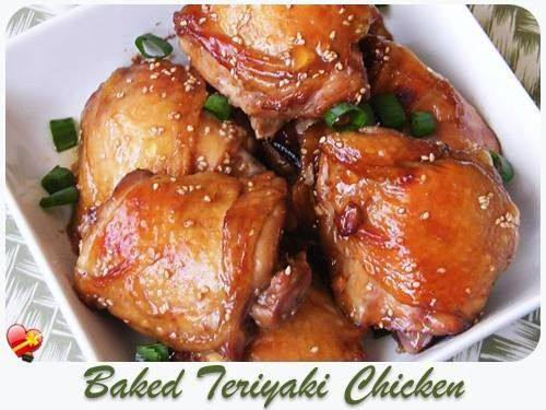 Delicious baked Teriyaki Chicken Thighs local style recipe. Try this light teriyaki marinade and bake for just an hour. Get more Hawaiian and local style recipes here.