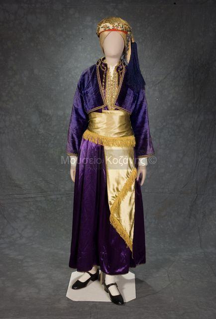 Women's costume from Naousa, Imathia, Macedonia, Greece