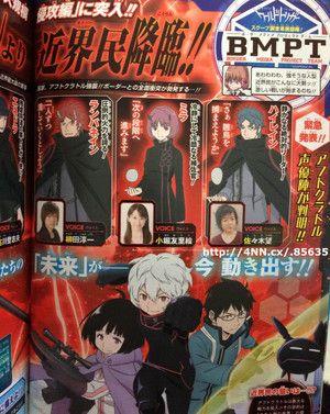 Nozomu Sasaki, Nobunaga Shimazaki, music group AAA join World Trigger anime. Shueisha Weekly Shonen Jump 2015-15 announced new castings. 1/2