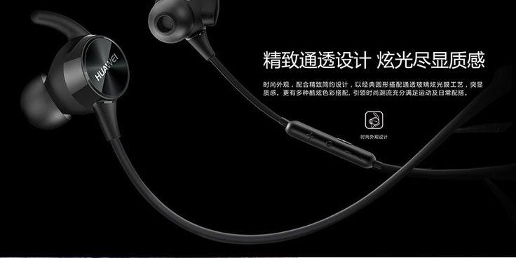 Huawei AM-R1 Headset: Sport-Kopfhörer mit integriertem Pulsmesser #Gadgets #Shortnews #huawei_am_r1