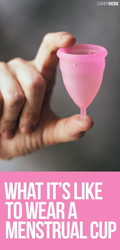 Have you ever tried a menstrual cup?