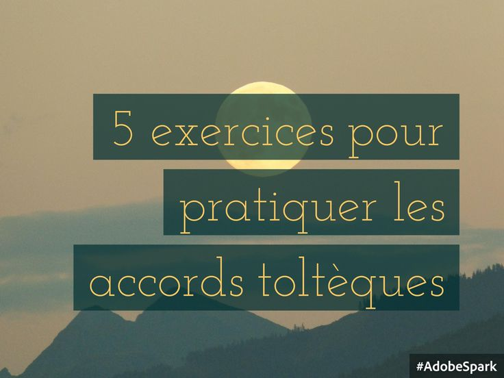 5 exercices pour pratiquer les accords toltèques et cheminer vers une libération personnelle au centre de notre propre être