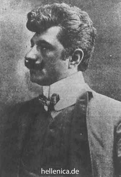 Aristotelis Zachos