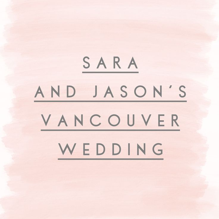Sara & Jason's real Vancouver, BC wedding at The View on Lonsdale. #createweddingsandevents #vancouverweddings