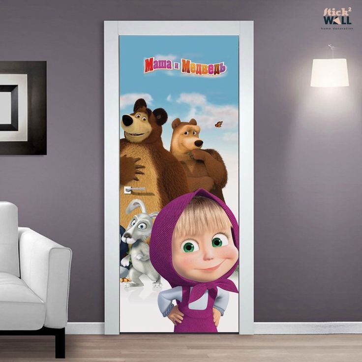 Masha and The Bear - Door sticker decal for decoration of ...