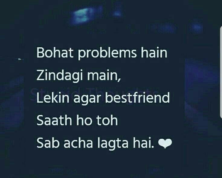 Tere friends True