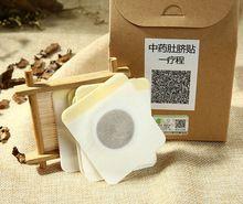 20 pcs Hot Slimming Umbigo Vara Magnética Fina corpo Magro Perda de Peso Queima de Gordura Patch alishoppbrasil