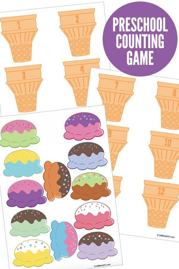 Free Printable Preschool Counting Game Summer Activities