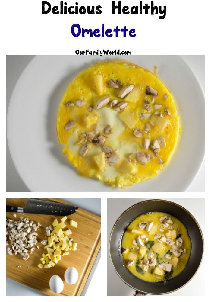 Omelette recipes for kids are an easy way to make sure your kids get all the nutrition they need for breakfast. Check out this simple omelette recipe!: