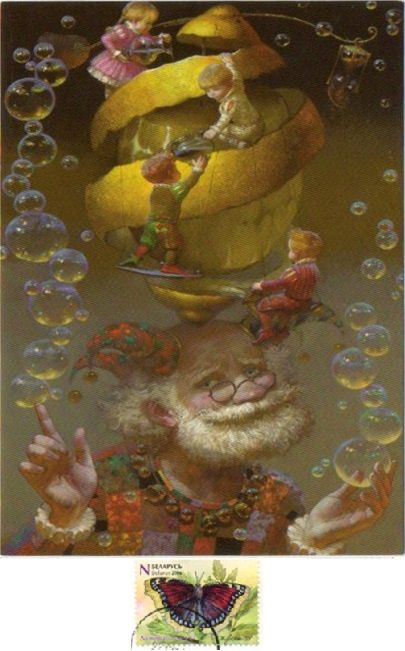 BY-2034979 - Arrived: 2017.01.03   ---   New Giclee arrivals by Victor Nizovtsev