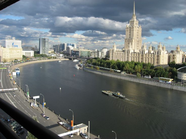 Moscow River and Hotel Ukraina