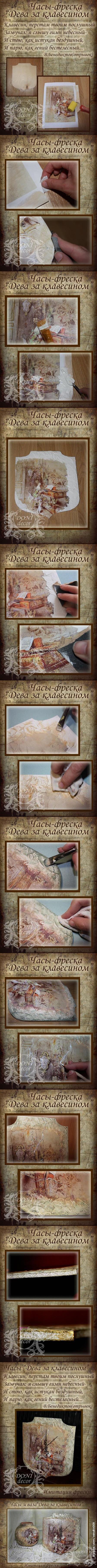 "Декупаж - Сайт любителей декупажа - DCPG.RU | Лампа ""Мишки Тедди"""