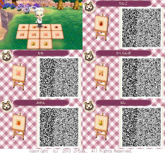 New Ideas   Animal crossing 3ds, Animal crossing qr