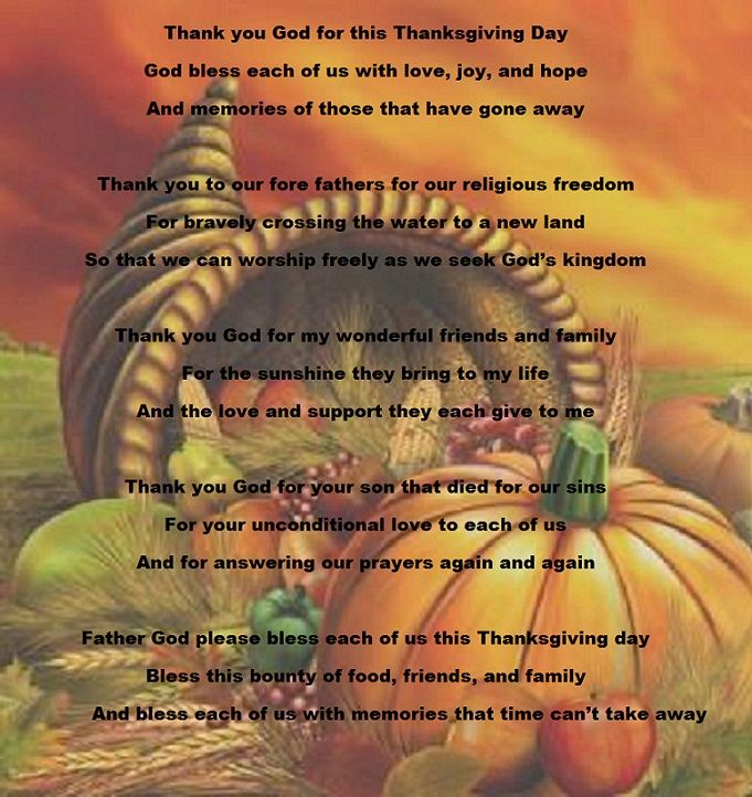 Thanksgiving Poems for Friends | Thanksgiving Prayer