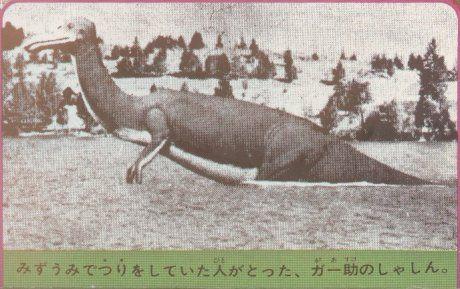 「アメリカ・モンタナ州のフラットヘッド湖に、不思議な怪獣が棲んでいます。気味の悪いうなり声をあげて、湖を凄いスピードで泳いでいくので、近くの人たちは『スクリューのガー助』と呼んでいます」 (1972年発行の「なぜなに世界の大怪獣」より)