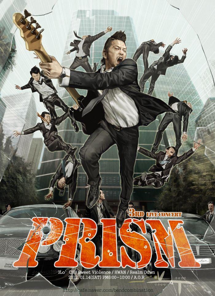 Amateur rock group 'PRISM' concert promotional poster.  2010. painter10