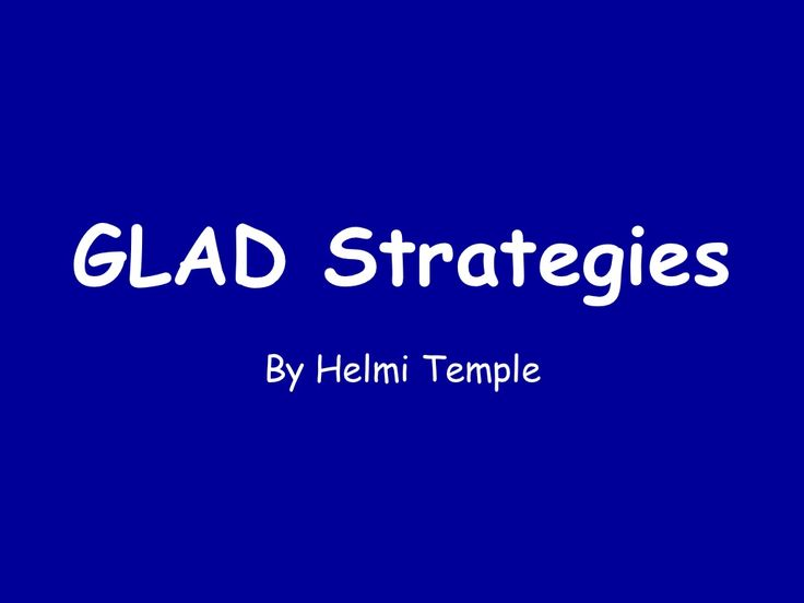 Glad strategies pp