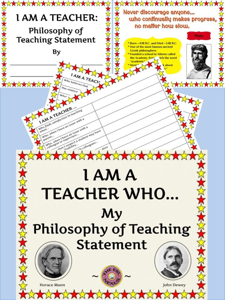 statement of personal educational philosophy