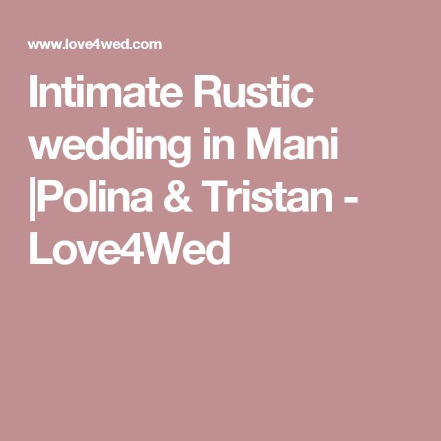 Intimate Rustic wedding in Mani |Polina & Tristan - Love4Wed