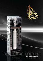 Масляные духи унисекс Al Haramain Haya 24 мл