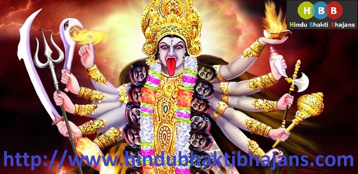 hanuman chalisa song free download in hindi Mp3 Song By Hariharan From Album Shree Hanuman Chalisa,Shiv Chalisa video song by anuradha paudwal many more download free Kali Maa Chalisa from hindubhaktibhajans