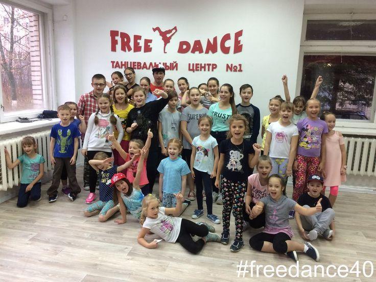 ❤️❤️❤️ Мои любимые дети - мои ученики!  #freedance40 #obninsk #танцыдлядевочек #танцыдляначинающих #хоптанцы #зумбафитнес #зумбадляначинающих #танцыдляподростков #ритмическийтанец