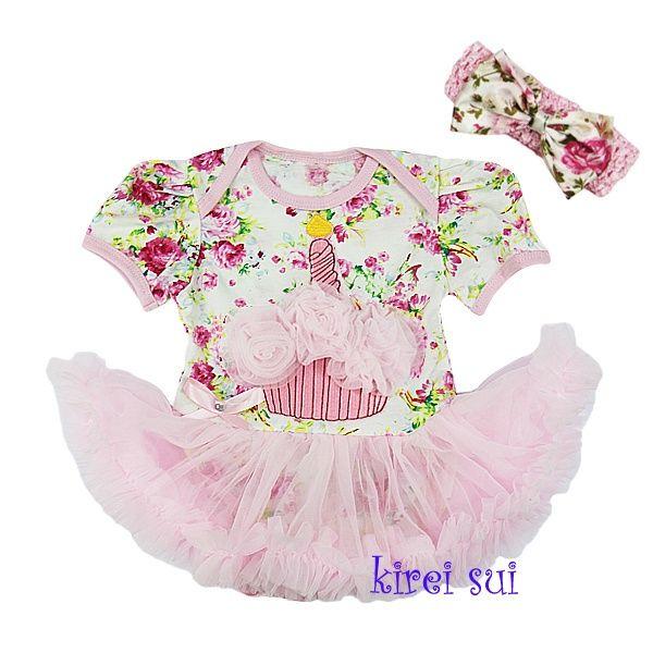 bloemen cupcake romper jurkje + haarbandje Kirei Sui
