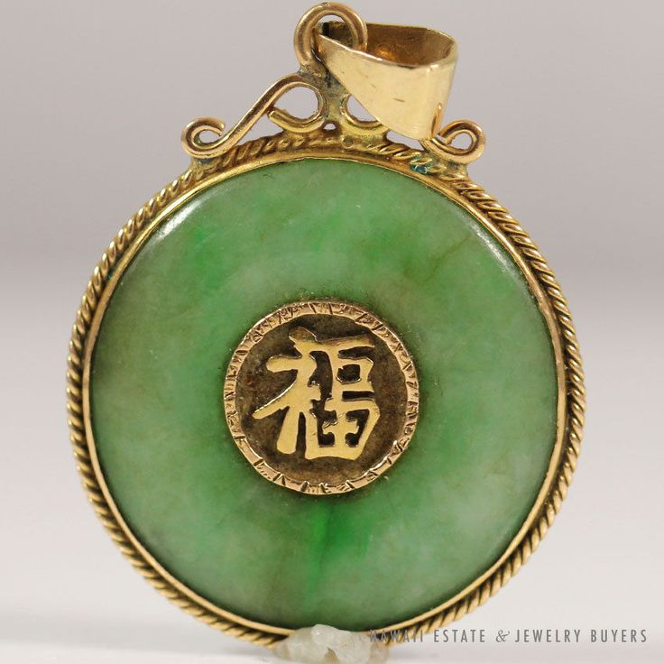 895 best estate jade jewelry images on pinterest jade jewelry vintage jade green chinese disc 14k yellow gold pendant aloadofball Gallery