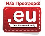 .EU domain names 1 + 1 for Free ;)