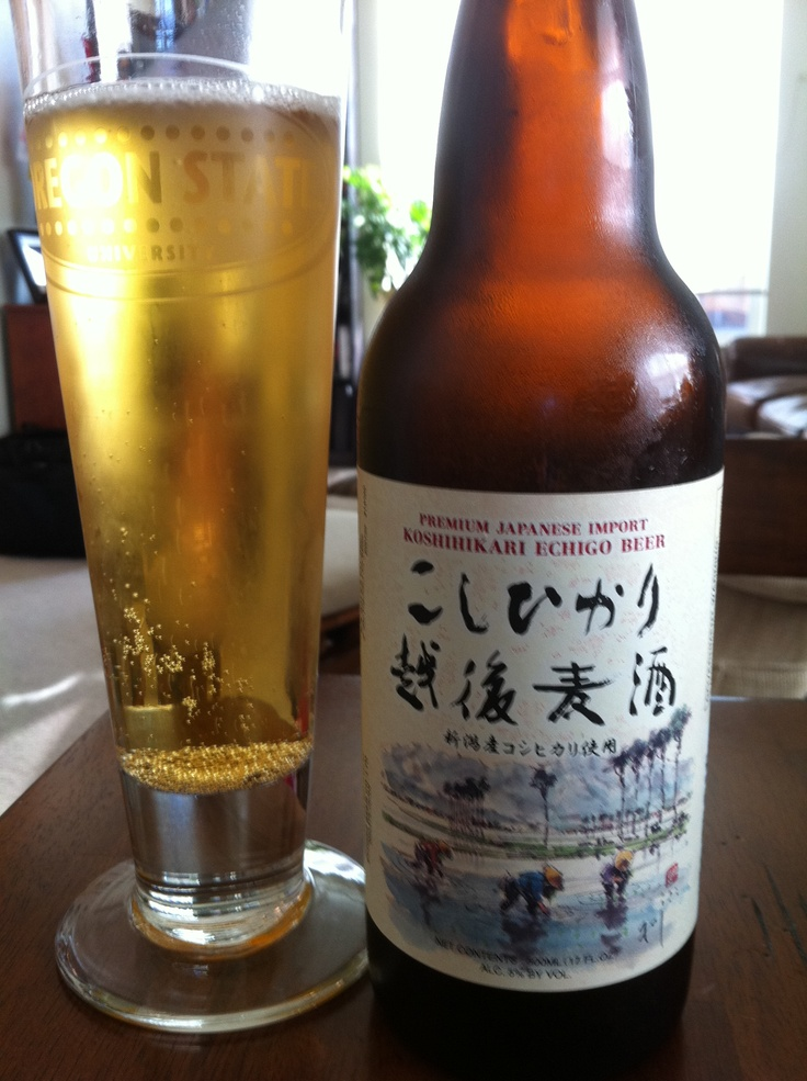 Best Asian Beer 39