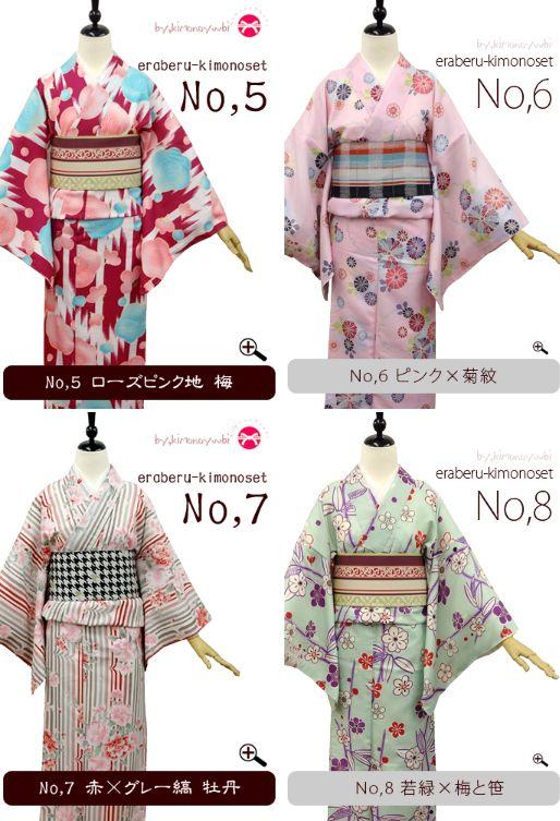 Kimono-yuubi   Rakuten Global Market: Kimono bags 5 point set matching washable washable clothes debut! We cheer (kimono 8-sun belt-sash tender Sandals washable) kimono bags kimono set washable bags 2013 low-price women's 02P13sep1305P13Dec13_m