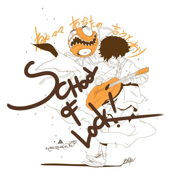 amazarashi「amazarashi 今夜の『SCHOOL OF LOCK!』で初の生出演&生ライブ」1枚目/3